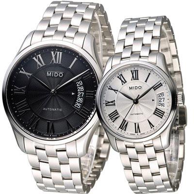 美度 MIDO Belluna II 雋永系列羅馬情緣機械對錶-黑x白/40+33mm