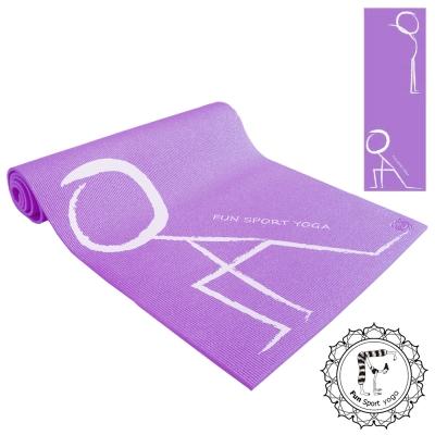 Fun Sport 快樂操伸展瑜珈墊(紫)送背袋+束帶-PER環保材質-運動墊