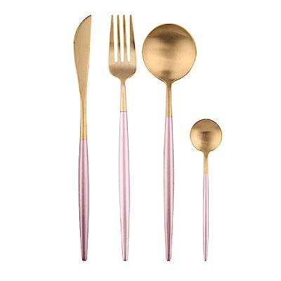PUSH!餐具不鏽鋼粉金刀叉勺子4件套E109-2