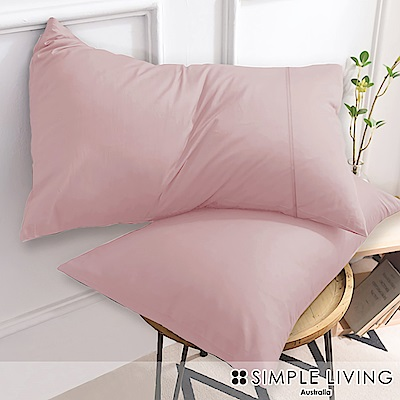 澳洲Simple Living 300織台灣製純棉美式信封枕套-二入(櫻花粉)