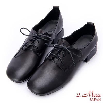 2.Maa (偏大)素面綁帶羊皮紳士牛津鞋 - 黑