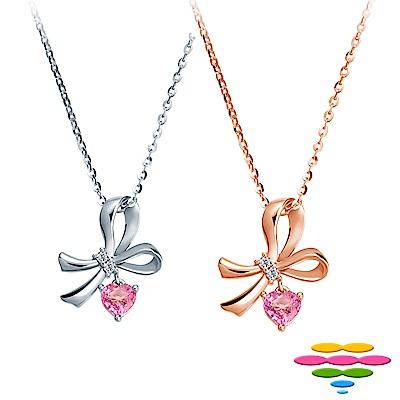 彩糖鑽工坊 心型粉紅剛玉&鑽石 蝴蝶結項鍊(2選1) 蘿莉塔系列