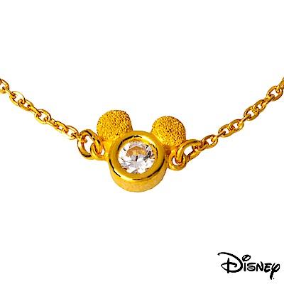 Disney迪士尼系列金飾 黃金手鍊 閃亮米奇