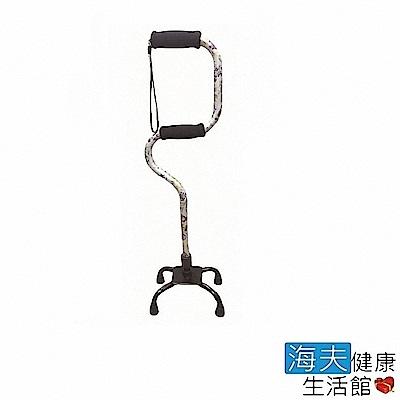 富士康醫療用手杖(未滅菌) 海夫健康生活館 輔助起身 S型 花樣 四點杖