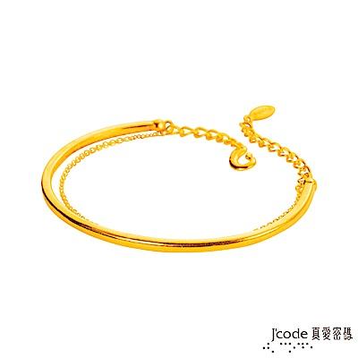 J code真愛密碼金飾 情緣黃金手環-亮面加鍊