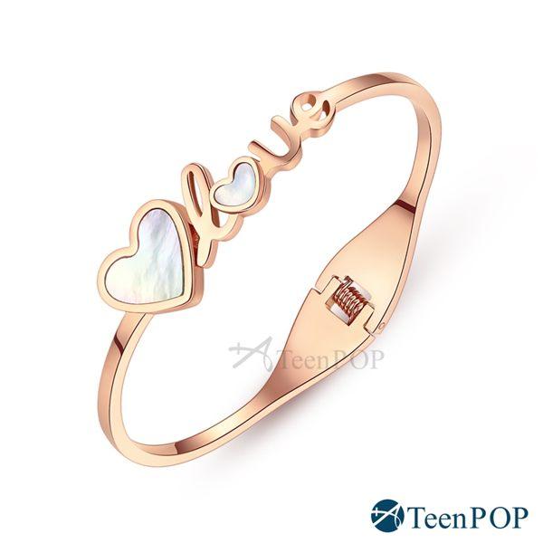 鋼手環 ATeenPOP 戀愛宣言 白鋼手環 聖誕禮物 生日禮物