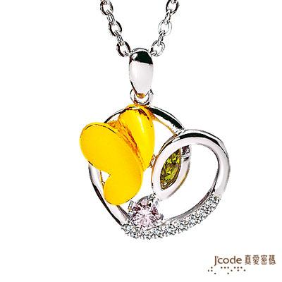 J code真愛密碼金飾-彩蝶倩影 純金+925純銀墜