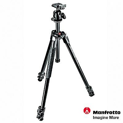 Manfrotto MK290XTA3-BH 進階三節腳架+球型雲台套組