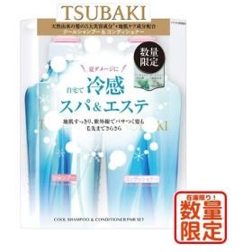ツバキ(TSUBAKI) クール ポンプペア (シャンプー&コンディショナー 各450mL)セット パウチサンプル 12mL/1回分 付き 資生堂(SHISEIDO) 数量限定