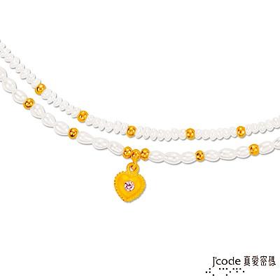 J code真愛密碼金飾 珍愛你黃金/水晶天然珍珠手鍊