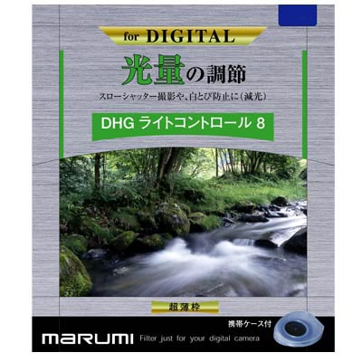 Marumi DHG 多層鍍膜 ND8減光鏡 49mm(公司貨)