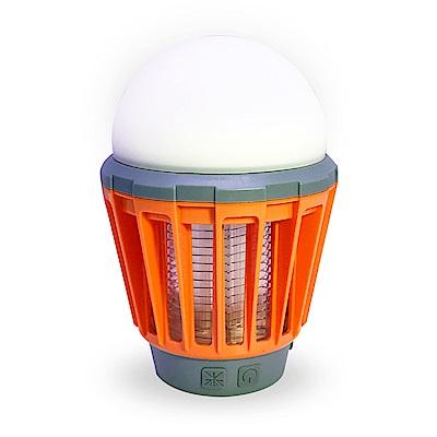 充電中紅燈,充飽電綠燈 捕蚊燈+行動露營燈2用 大小迷你輕巧,可一手掌握 USB充電設計,LED燈(白光)三段切換 全機IPX6防水等級,可水洗