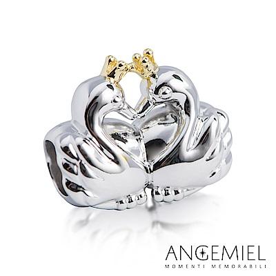 Angemiel安婕米 串珠 925純銀 永恆的愛 天鵝 金 Charme 手鍊