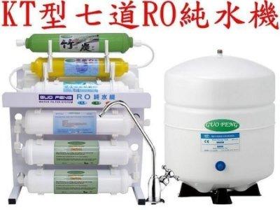 [源灃淨水]RO逆滲透純水機[KT腳架電磁閥型]含安裝配件包$3000