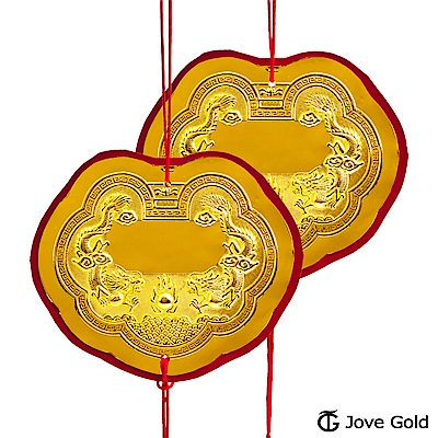 Jove gold 謝神明金牌-黃金壹錢x2(共貳台錢)