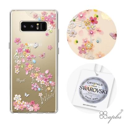 apbs Samsung Galaxy Note 8 施華彩鑽防震雙料手機殼-彩櫻蝶舞