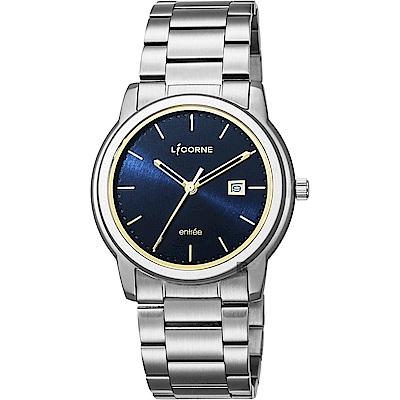LICORNE力抗 entr?e 品味生活時尚手錶-藍x銀/41mm