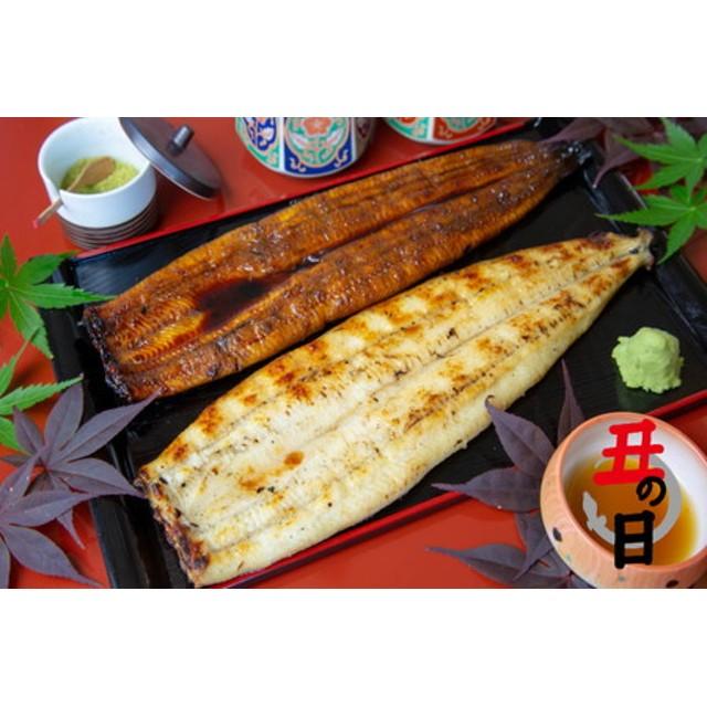 □【鹿児島県産 鰻】うなぎ専門店「万のせ」うなぎ蒲焼・白焼きセット(手焼き)