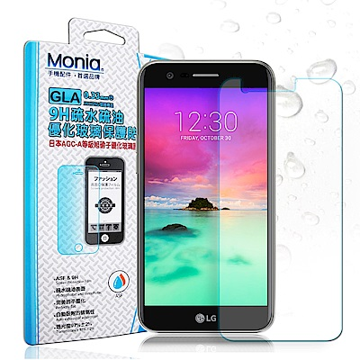 MONIA LG K10 2017 日本頂級疏水疏油9H鋼化玻璃膜 (非滿版)