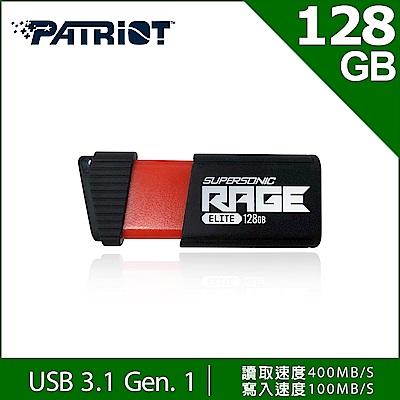 Patriot美商博帝 Rage Elite 128GB USB3.1 隨身碟