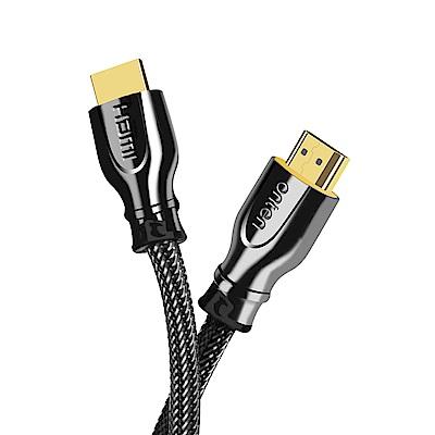 ONTEN歐騰HDMI 2.0 4K專用鍍金編織線(OTN-8307)-1.5米