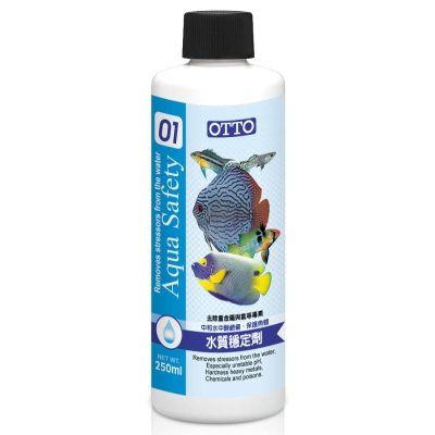 OTTO奧圖 水質穩定劑 250ml x 2