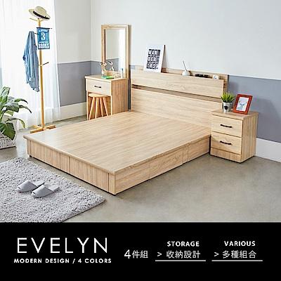 H&D 伊凌現代風系列房間組-4件式床頭+床底+床頭櫃+化妝台-4色