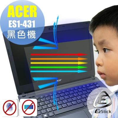 EZstick ACER ES1-431 專用 防藍光螢幕保護貼