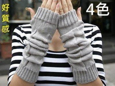日韓流行款 高磅數 露指 半指 時尚 針織 超質感 手套 C3002 ~ 超低價供應