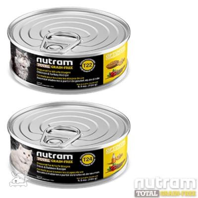 NUTRAM 紐頓 無穀 貓系列 主食湯罐 156g 24罐