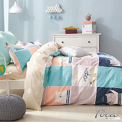 FOCA跳格子-加大-100%精梳純棉四件式兩用被床包組