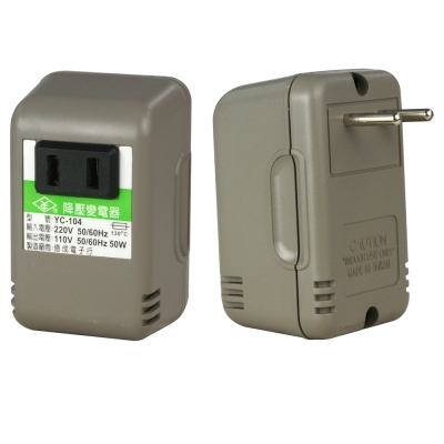 220V變110V 電源降壓器(YC-104)-2入