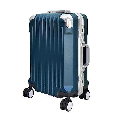 WALLABY 袋鼠牌 PC20吋直條凹凸紋鋁框行李箱-深藍色