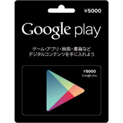 (虛擬點數) Google play Card 5000 點 日帳專用