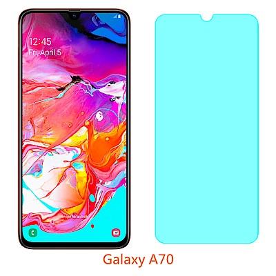 【Ayss】三星 Samsung Galaxy A70/6.7吋手機玻璃保護貼/鋼化玻璃膜