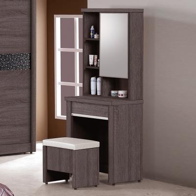 Boden-艾德琳2尺化妝桌/鏡台(贈化妝椅)-60x40x160cm