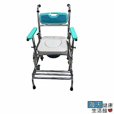 海夫健康生活館 富士康 鋁合金 扶手可調高低 防傾 洗澡 便盆 便器椅(FZK-4306)