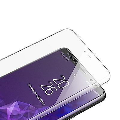 三星 S9 Plus S9+ 半膠 曲面 9H鋼化玻璃膜 手機 保護貼 (三星S9Plus保護貼 三星S9Plus鋼化膜  )