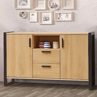 Homelike 東理4尺餐櫃-120x40x76cm