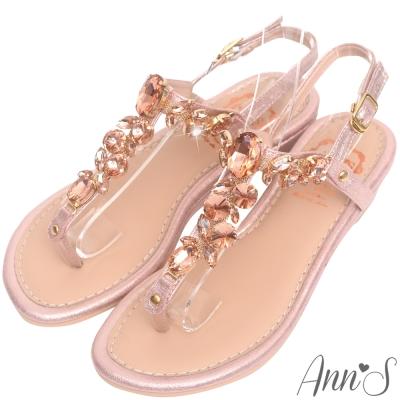 Ann'S華麗訂製T型水鑽寶石小坡跟夾腳涼鞋-粉