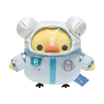 拉拉熊宇宙太空人系列毛絨公仔 - 小雞