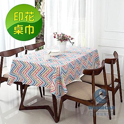 Washcan瓦士肯 清新印花桌巾-幻色幾何 120x120cm