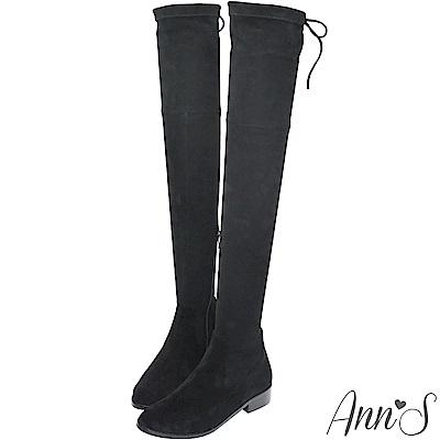 Ann'S XXS版  激窄不掉筒不滑落防滑膠條過膝靴 細絨黑