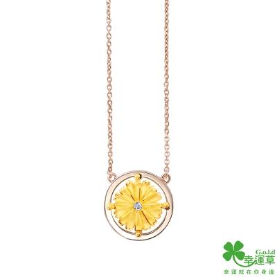 幸運草 夏日樂悠悠黃金/純銀/水晶項鍊
