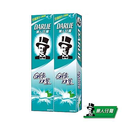 獨特二合一配方白色膏體含SOD潔白成分綠色膏體含漱口水成分刷牙與漱口雙效兼顧含有優質氟化物