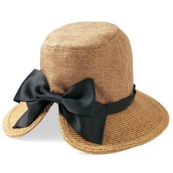 異素材遣いの 後ろリボンUVカット帽子〈ナチュラルベージュ〉 リブ イン コンフォート フェリシモ FELISSIMO【送料:450円+税】