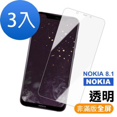Nokia 8.1 非滿版 透明 9H鋼化玻璃膜 手機螢幕保護貼-超值3入組