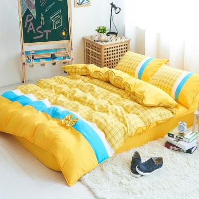 Aileen 皇家學院 柔絲絨 加大四件式兩用被床包組