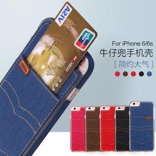 【現貨】i Phone 7 8 6 6s 4.7 plus 牛仔紋插卡手機殼 矽膠軟殼 全包防摔 商務 保護殼 保護套