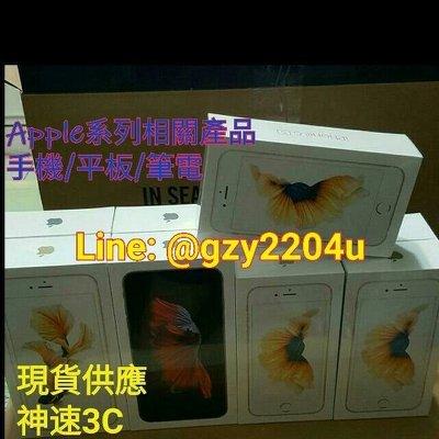 全新未拆 iphone6s plus 32g 台灣公司貨 6s 5.5 ♤神速3c